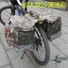 自行車馱包大容量騎行包防水后座尾包車架駝包裝備【邻家小鎮】