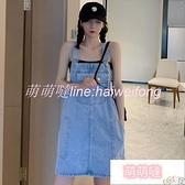 背帶裙 夏季減齡寬鬆口袋設計韓版百搭洗水牛仔裙背帶連身裙女【千尋之旅】