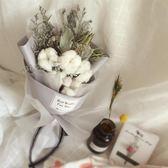 春季上新 天然干花花束老師情人節送男朋友生日禮物棉花花束