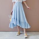 MIUSTAR 鬆緊腰下襬不規則直條紋裙(共1色)【NH0705】預購