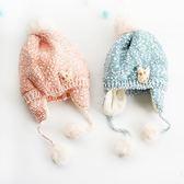 花毛線針織毛球護耳帽 帽子 童帽 針織帽