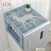 交換禮物-冰箱巾蓋布冰箱罩單開門多用棉麻布藝蓋巾雙對開門冰箱防塵罩