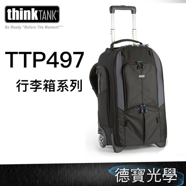 下殺8折 ThinkTank StreetWalker Rolling Backpack V2.0 街頭旅人 行李箱 TTP730497 正成公司貨 首選攝影包
