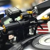 機車兄弟【DMV】15-20 MT09 XSR900 RPM扭力桿座組