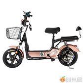 電動車成人電動自行車48V小型電瓶車男女成人代步助力踏板車 鋰電池 雅楓居