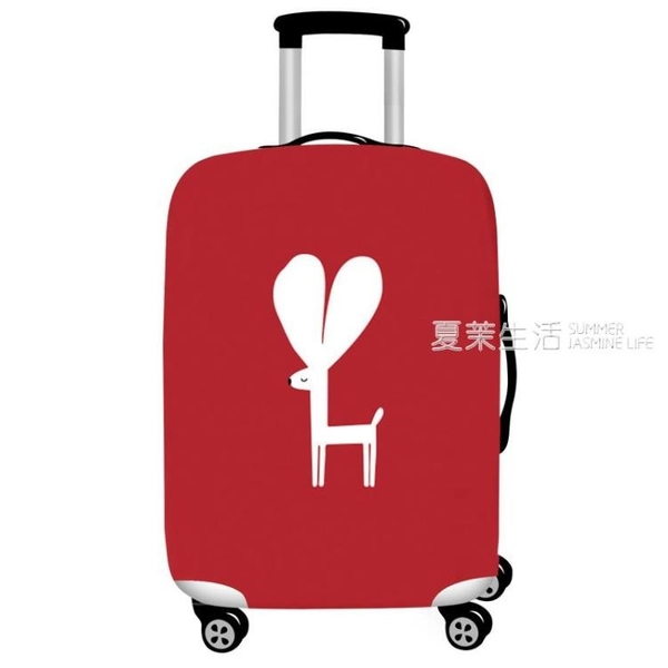 行李箱套 彈力行李箱保護套罩旅行箱拉桿箱皮箱套18/20/24/28/30寸加厚耐磨·快速出貨