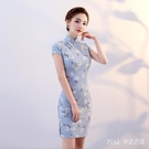 年輕款少女改良式旗袍 裝新款復古改良民族風裙亞麻短款洋裝連身裙 BT24321【Pink中大尺碼】