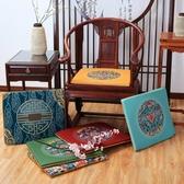 坐墊中式古典家具圈椅太師椅官帽椅墊子椅子防滑椅墊【聚可愛】