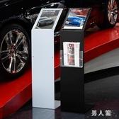 汽車價格牌4s店參數牌展示牌水牌展示架立式廣告牌酒店指示牌立牌 PA8291『男人範』