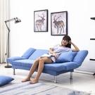 沙發小戶型出租房簡易沙發現代簡約摺疊沙發床服裝店懶人沙發 初語生活