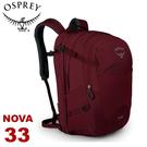 【OSPREY 美國 NOVA 33 女款 後背包《鯡魚紅》33L】攻頂包/電腦包/筆電包/健行/雙肩背包/通勤背包