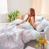 床包 / 雙人【珊朵拉】含兩件枕套 100%天絲 戀家小舖台灣製AAU201
