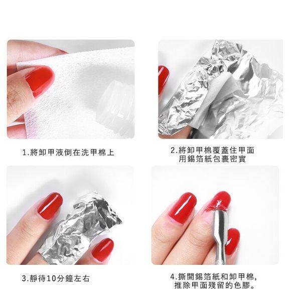 卸甲棉約900片(透明袋) 卸妝 卸指甲 光療指甲卸甲《NailsMall》