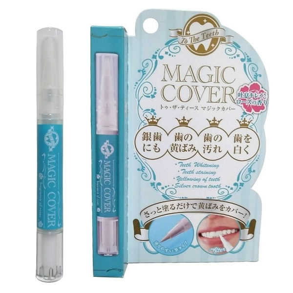 日本MAGIC COVER 淨白潔牙筆
