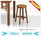 《固的家具GOOD》320-10-AC 手工染色1.7尺古椅