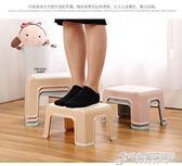 墊腳凳 F浴室小凳子洗澡凳老人沐浴椅衛生間廁所板凳成人孕婦日式家用L 時尚WD