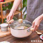 湯鍋  不粘鍋電磁爐燃氣灶通用家用小火鍋拉面鍋煲煮粥雙耳燉鍋 KB8778【歐爸生活館】