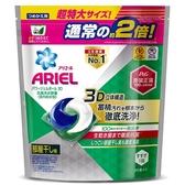 Ariel3D抗菌洗衣膠囊34顆袋裝(室內晾衣型)【康是美】