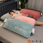 臥室抱枕靠枕床上靠墊大靠背睡覺可拆洗枕頭【淘夢屋】