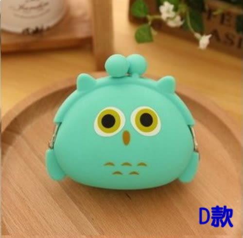 【可愛動物零錢包-D款】/入~~喜糖盒禮物盒包裝送客禮姊妹禮首飾盒
