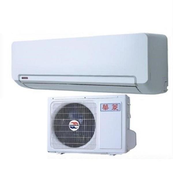 【南紡購物中心】HAWRIN華菱【DTS-28KIVSH/DNS-28KIVSH】《變頻》+《冷暖》分離式冷氣