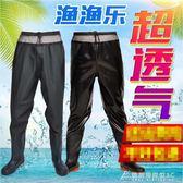 齊腰下水褲半身加厚男女超輕防水衣雨褲皮叉釣捕魚涉水連體鞋耐磨 酷斯特數位3c  YXS