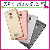 Asus Zenfone3 Max ZC520TL 鏡面PC背蓋+金屬邊框 電鍍手機殼 拉絲紋保護殼 推拉式手機套 保護套