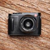 Mr.Stone 徠卡Q  LEICA Q 相機 皮套 相機包 半套 typ116  極客玩家  igo