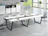 創圣會議桌長桌組合簡約現代培訓桌椅大小型洽談桌會議室辦公桌子qm    JSY時尚屋