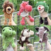 手偶玩具手偶嘴巴能張開全身動物張嘴玩偶手套玩具親子毛絨娃娃   color shop
