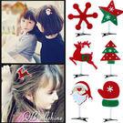 兒童髮飾 聖誕裝扮 派對用品 聖誕老人聖誕樹小熊雪人麋鹿髮夾 QB allshine