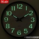 夜光掛鐘客廳靜音鐘表家用時尚現代簡約大氣創意掛表時鐘石英鐘 1995生活雜貨