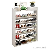 多層門口小號鞋架特價經濟型家用家里人簡易宿舍女大容量鞋櫃收納 nms 樂活生活館