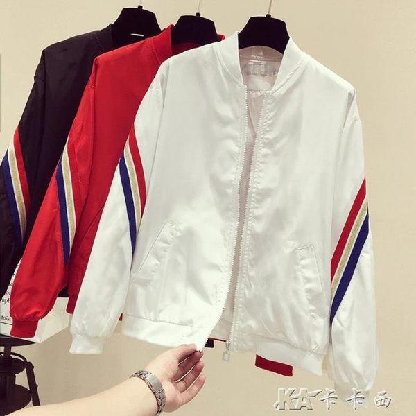 夾克外套嘻哈棒球服女休閒寬鬆學生飛行員短外套女裝 卡卡西