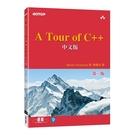 A Tour of C++中文版(第二版)