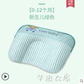 定型枕嬰兒枕頭新生寶寶頭型矯正糾正偏頭枕兒防偏頭夏季透氣吸汗快速出貨