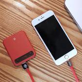 行動電源 網易云音樂口袋移動電源 2500毫安便攜小巧充電寶迷你充電電池 免運直出 聖誕交換禮物