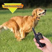 訓狗器止吠器電擊項圈防止狗叫驅狗止犬器遙控訓狗大型小型防叫器  小時光生活館