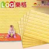 LOG樂格 3D立體 磚形環保兒童防撞牆貼 -小鴨黃X5入 (77x70x厚0.7cm) (防撞壁貼/防撞墊)