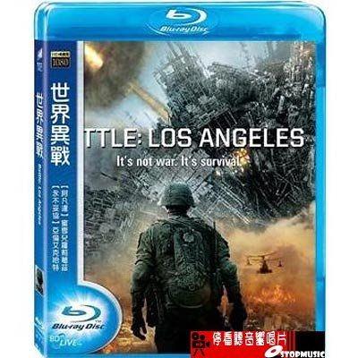 【停看聽音響唱片】世界異戰(BD藍光) Battle Los Angeles