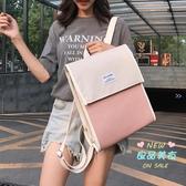 後背包 森系書包女學生韓版校園學院風背包尼龍雙肩包女2019新款百搭時尚 4色