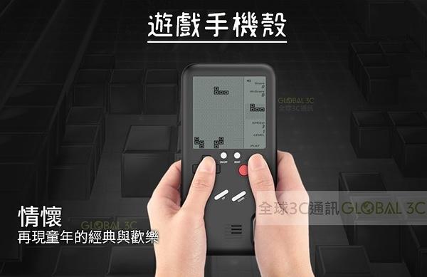 iPhone X 電玩 GAME BOY 遊戲手機殼 手機套 保護殼 手機殼 吸引目光 禮物 禮品