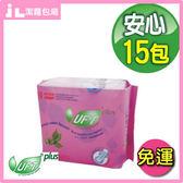 衛生棉 UFT天然草本精華 衛生棉-安心夜用型15包(免運費防側漏異味舒涼爽護墊悶熱)