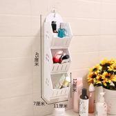 浴室置物架牆上置物架收納架洗手間衛生間臥室牆壁裝飾壁掛浴室整理架免打孔XW 1件免運