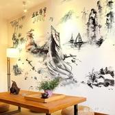 壁貼 中國風古風字畫風景山水畫臥室裝飾品墻紙自粘壁紙 AW7639【棉花糖伊人】