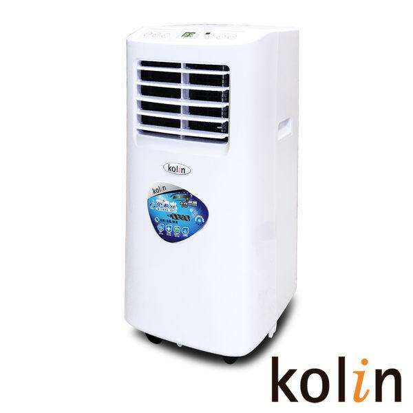 KOLIN歌林不滴水3-4坪冷專清淨除濕移動式空調5000BTU(KD-121M01 送DIY專用可拆式窗戶隔板)