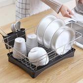 聖誕回饋 不銹鋼廚房置物架用品用具餐具洗放盤子置放碗碟盤收納架瀝水碗架