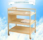 尿布台 婴儿尿布台抚触收纳宝宝BB婴儿床移动实木换衣整理按摩台 夢藝家