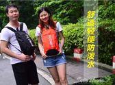 潮流戶外運動女男士小雙肩包登山包休閒旅行便攜小背包迷你輕薄款父親節促銷