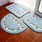 衛生間腳墊浴室地墊防水防滑墊門墊進門門口吸水洗手間臥室地毯 任選1件享8折
